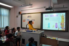 徐汇教育信息网_顾 今 - 内容 - 徐汇区第一中心小学教育信息网