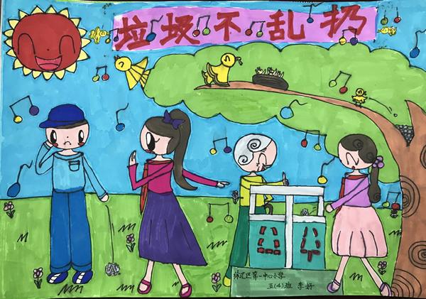 画一幅小学校园手绘图